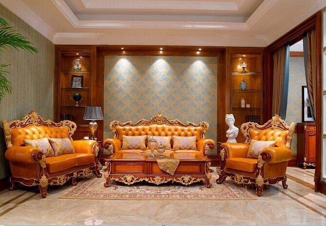 万兴欧式家具宫系列6601沙发1+2+3+茶几